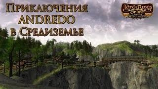 Прохождение Lord of the Rings Online - Разведка в Рам Дуате (Серия 125)