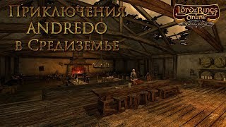 Прохождение Lord of the Rings Online - В когтях некроманта (Серия 145)