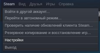 Screenshot_20200801_170532